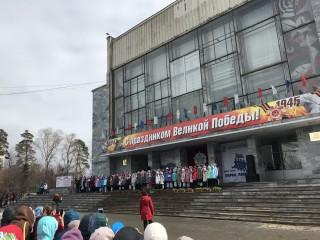 День Победы 2018